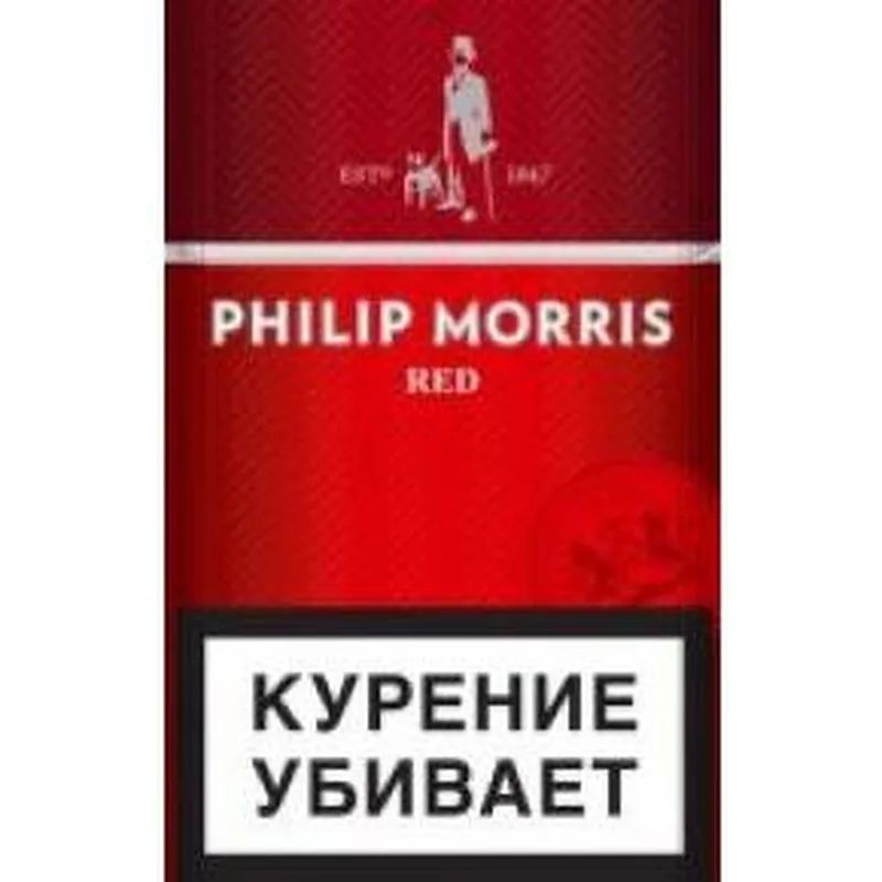 Сигарети Philip Morris Red