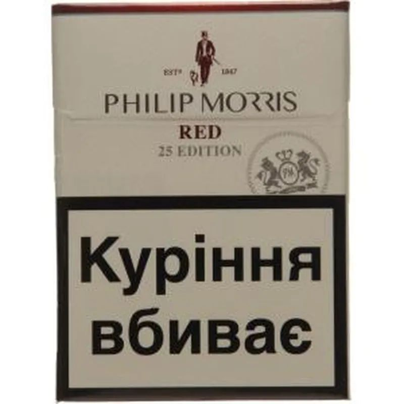 Сигарети Philip Morris Red 25s