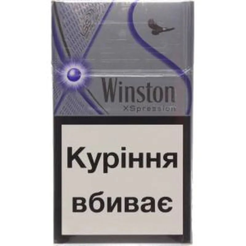 Сигарети Wіnstоn XSpression Purple
