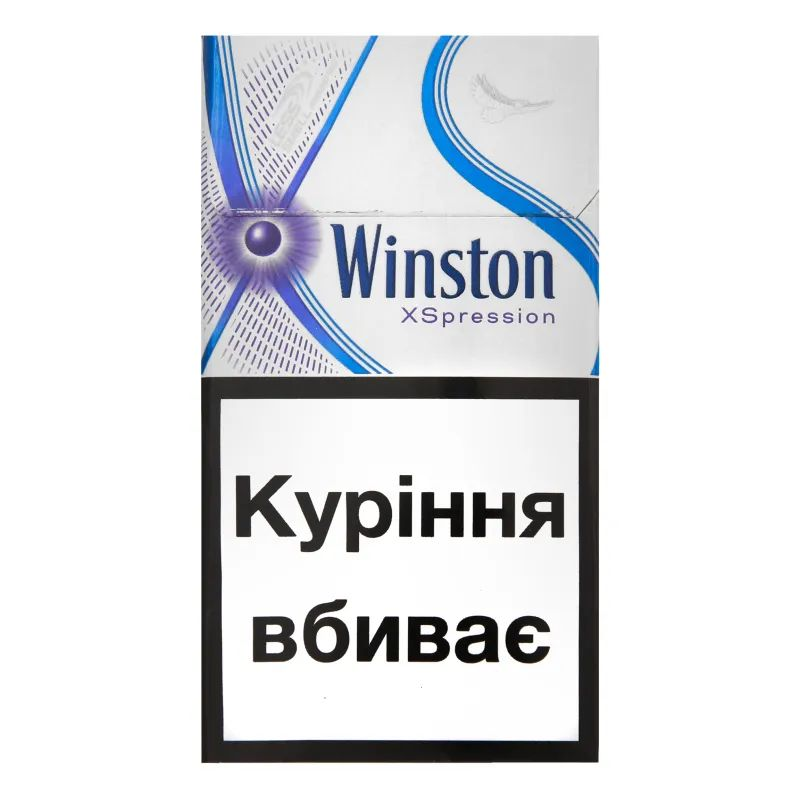 Сигарети Wіnstоn XSpression Purple Super Slims