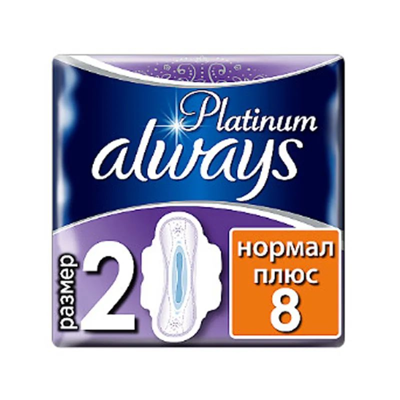Гігієнічні прокладки Always Ultra Platinum Collection Normal Plus 8 шт